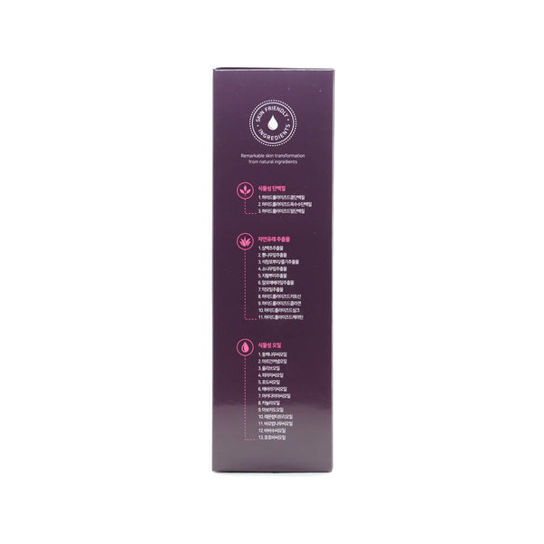 SOME BY MI Miracle Repair Treatment 180g box side 3
