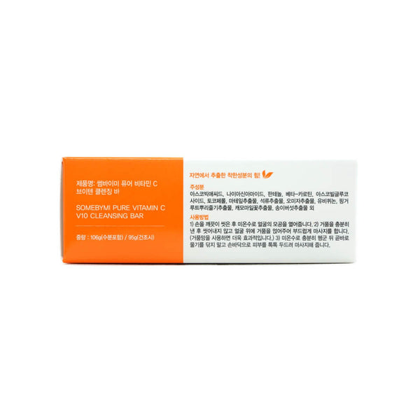 SOME BY MI Pure Vitamin C V10 Cleansing Bar 106g box side 1