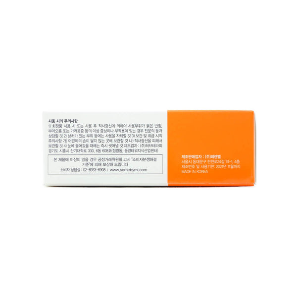 SOME BY MI Pure Vitamin C V10 Cleansing Bar 106g box side 2
