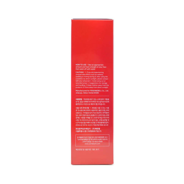 SOME BY MI Snail Truecica Low pH Gel Cleanser box 1