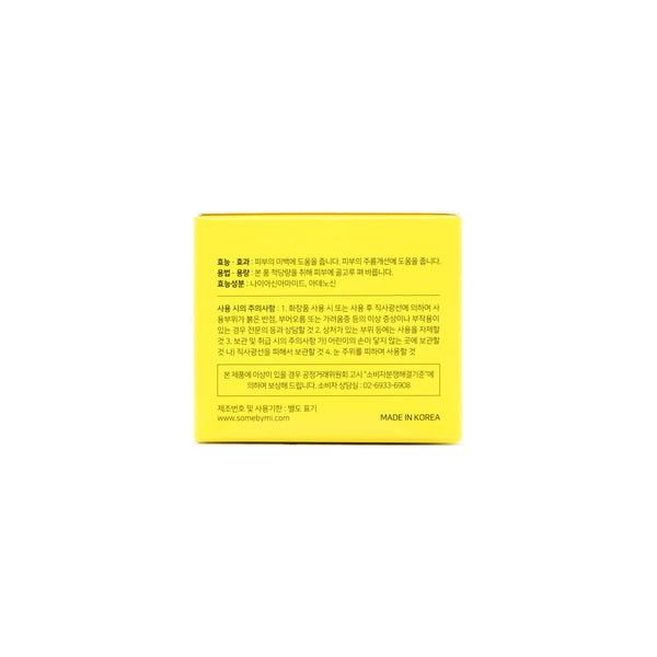 SOME BY MI Yuja Niacin Brightening Sleeping Mask 60g box 2