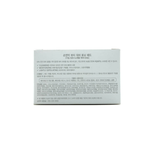 SON & PARK Beauty Water Toning Pad 100g [50 sheets] box 1