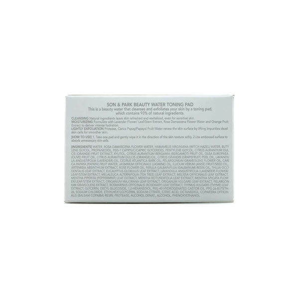 SON & PARK Beauty Water Toning Pad 100g [50 sheets] box 2