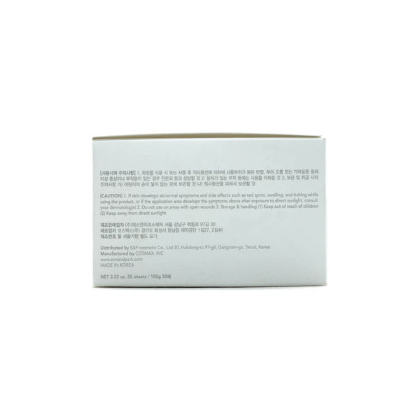 SON & PARK Beauty Water Toning Pad 100g [50 sheets] box 3