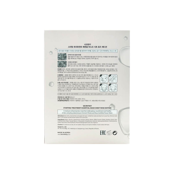 Secret Key Starting Treatment Essential Mask Sheet - Rose Edition 30g info