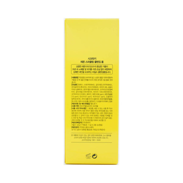 Secret Key Lemon Sparkling Cleansing Foam 120g box side 1