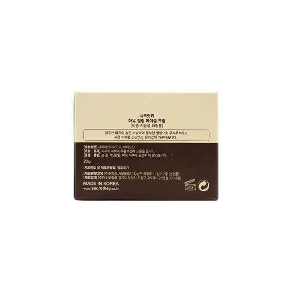 Secret Key Mayu Healing Facial Cream 70g box side 3