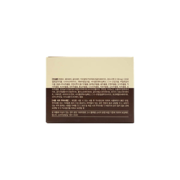 Secret Key Mayu Healing Facial Cream 70g box side 2
