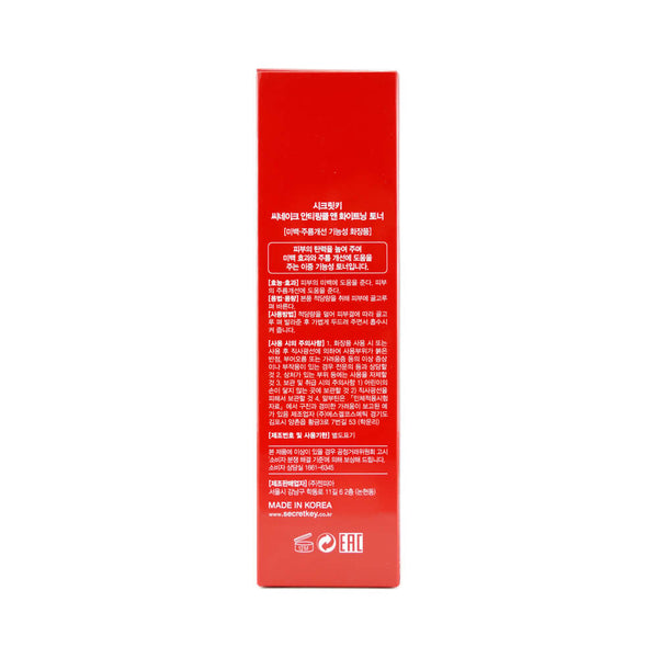 Secret Key SYN-AKE Anti Wrinkle & Whitening Toner box 3
