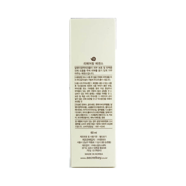 Secret Key Snail Repairing Essence 60ml box side 2