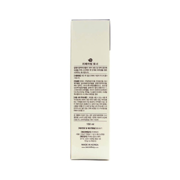 Secret Key Snail Repairing Toner 150ml box info 2