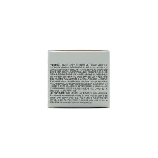 Secret Key Starting Treatment Cream 50g box 2