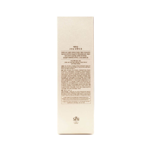 THE FACE SHOP Yehwadam Deep Moisturizing Foaming Cleanser 150ml box 1