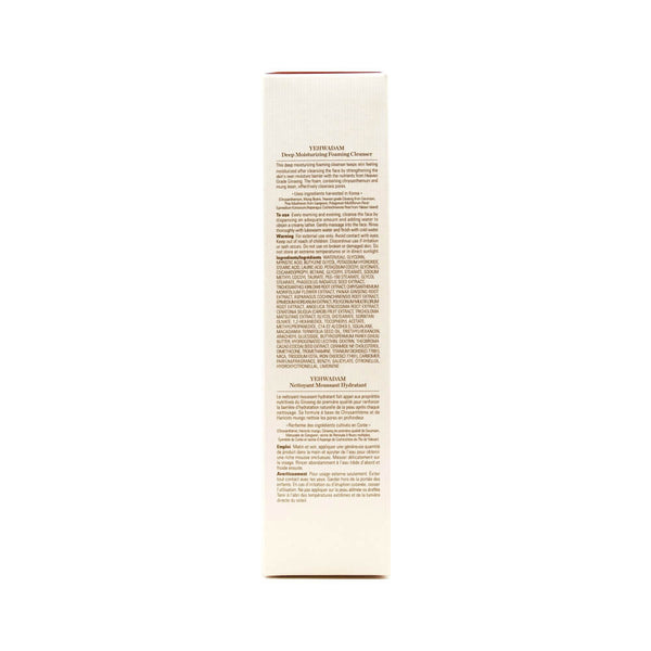 THE FACE SHOP Yehwadam Deep Moisturizing Foaming Cleanser 150ml box 2