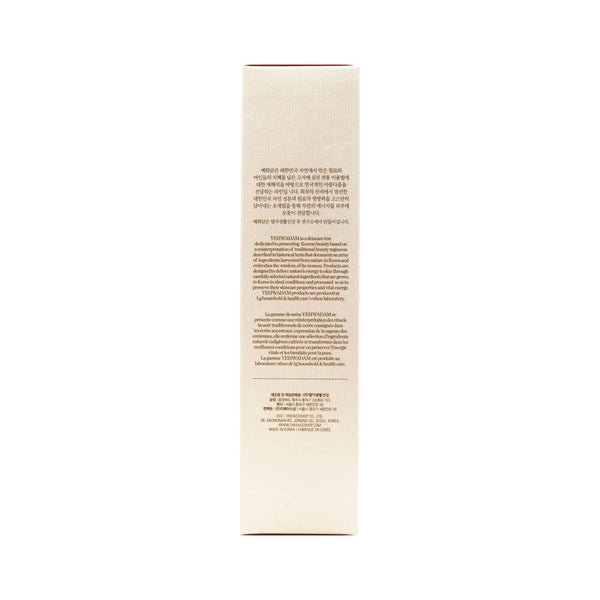 THE FACE SHOP Yehwadam Deep Moisturizing Foaming Cleanser 150ml box 3