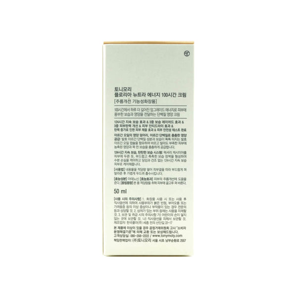 TONYMOLY Floria Nutra Energy 100 Hours Cream box 2