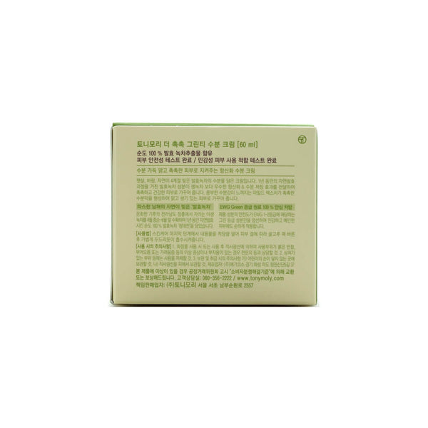 TONYMOLY The Chok Chok Green Tea Watery Cream box 3