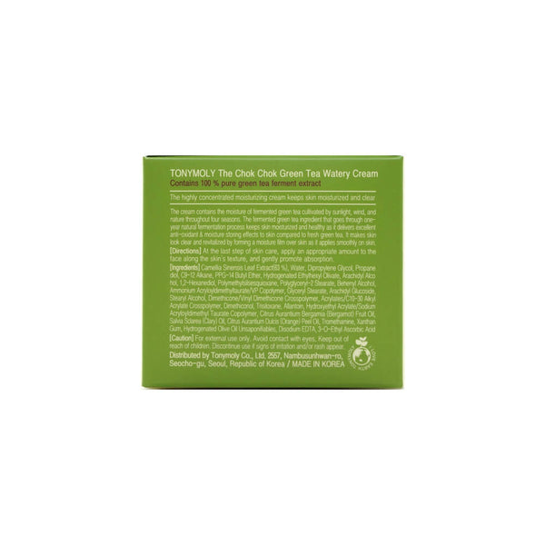 TONYMOLY The Chok Chok Green Tea Watery Cream box 1