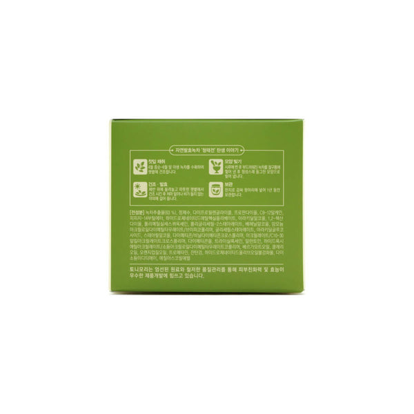 TONYMOLY The Chok Chok Green Tea Watery Cream box 2