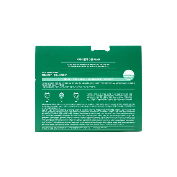 VT Cica Daily Soothing Mask 30ea / 350g info