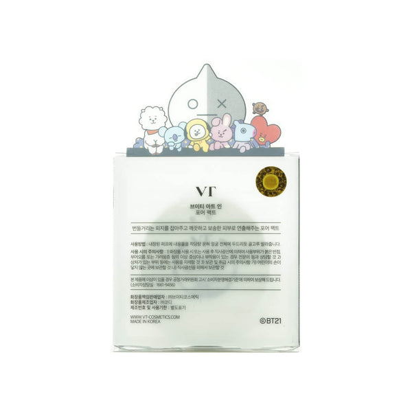 VT BT21 Art In Pore Pact 9g box 1