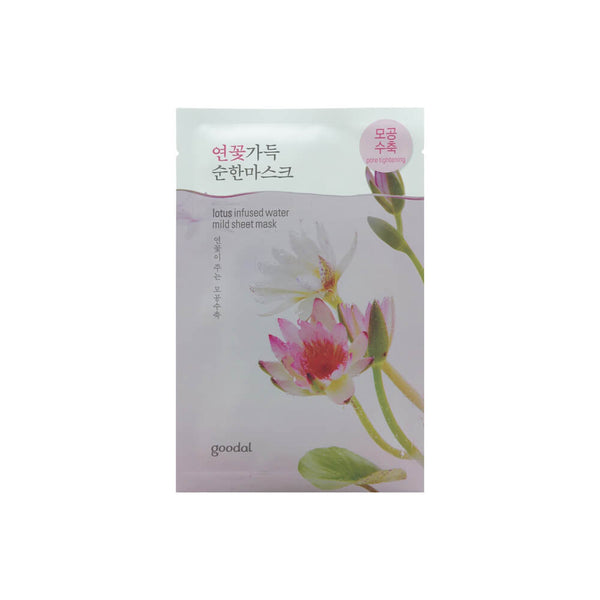 goodal Lotus Infused Water Mild Sheet Mask 23ml