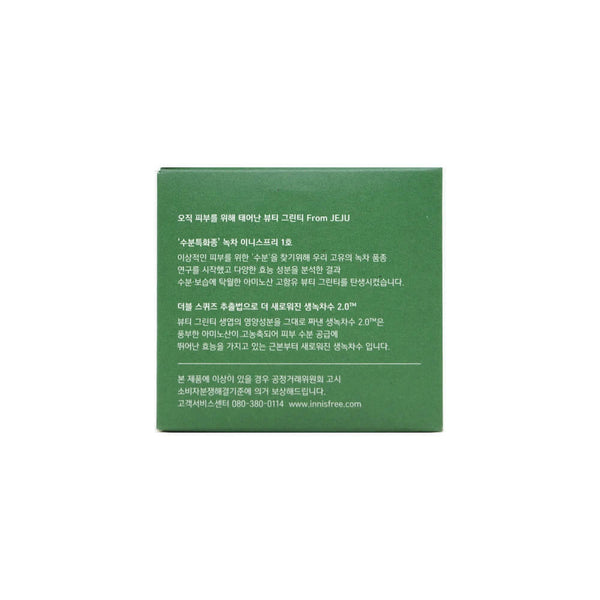 innisfree Green Tea Seed Deep Cream 50ml box 3