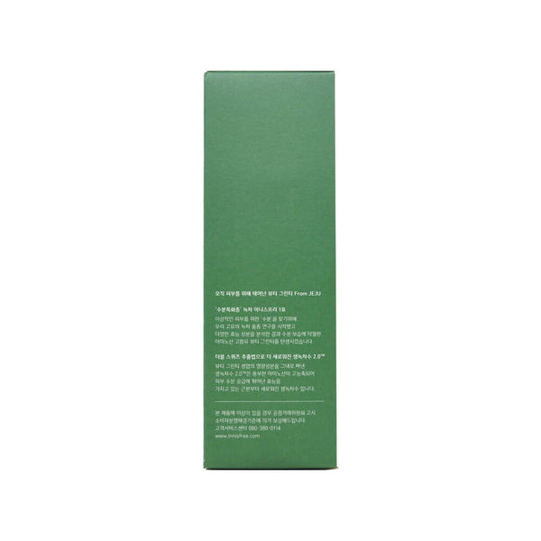 innisfree Green Tea Seed Skin 200ml box 2