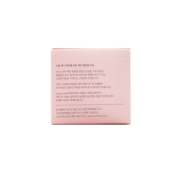 innisfree Jeju Cherry Blossom Jelly Cream 50ml box 3