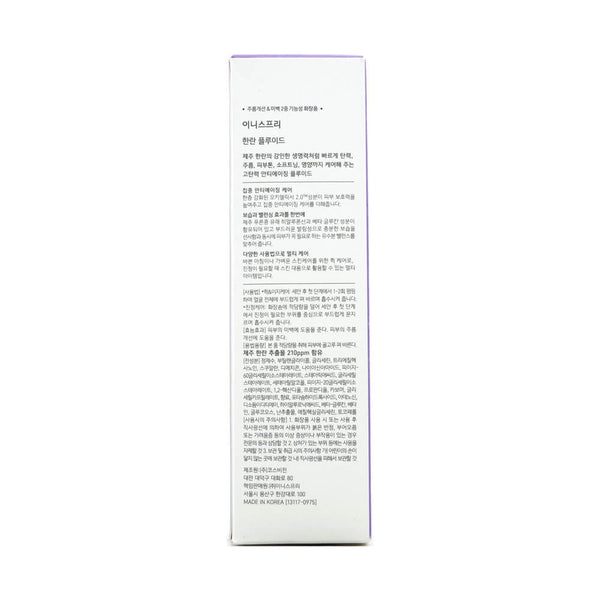 innisfree Jeju Orchid Fluid 100ml box side 2