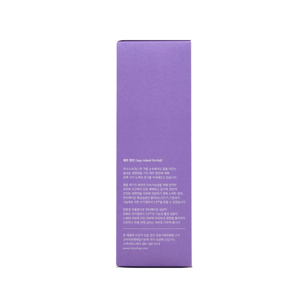 innisfree Jeju Orchid Skin 200ml box 2