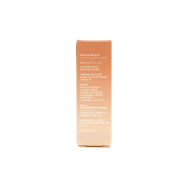 peach C Easy Matte Lipstick (#Retro Peach) 3.6g box 1