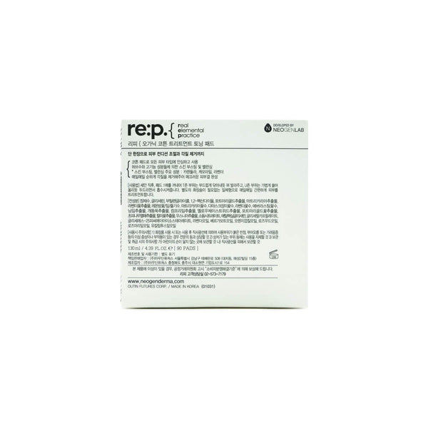 re:p. Organic Cotton Treatment Toning Pad (90 Pads) 130ml box 1