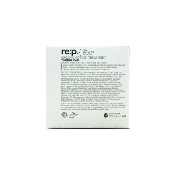 re:p. Organic Cotton Treatment Toning Pad (90 Pads) 130ml box 3