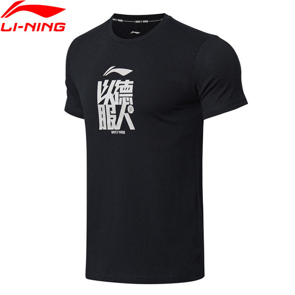 Li-Ning Men's Wade Series Basketball Jersey Breathable 100% Cotton Tees