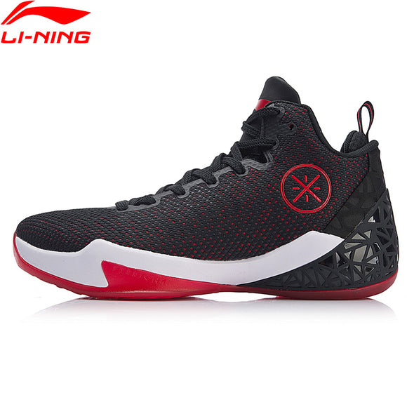 Li-Ning Men FISSION IV Wade Professional Basketball Sneaker DYNAMIC SHELL ABAN029 XYP712