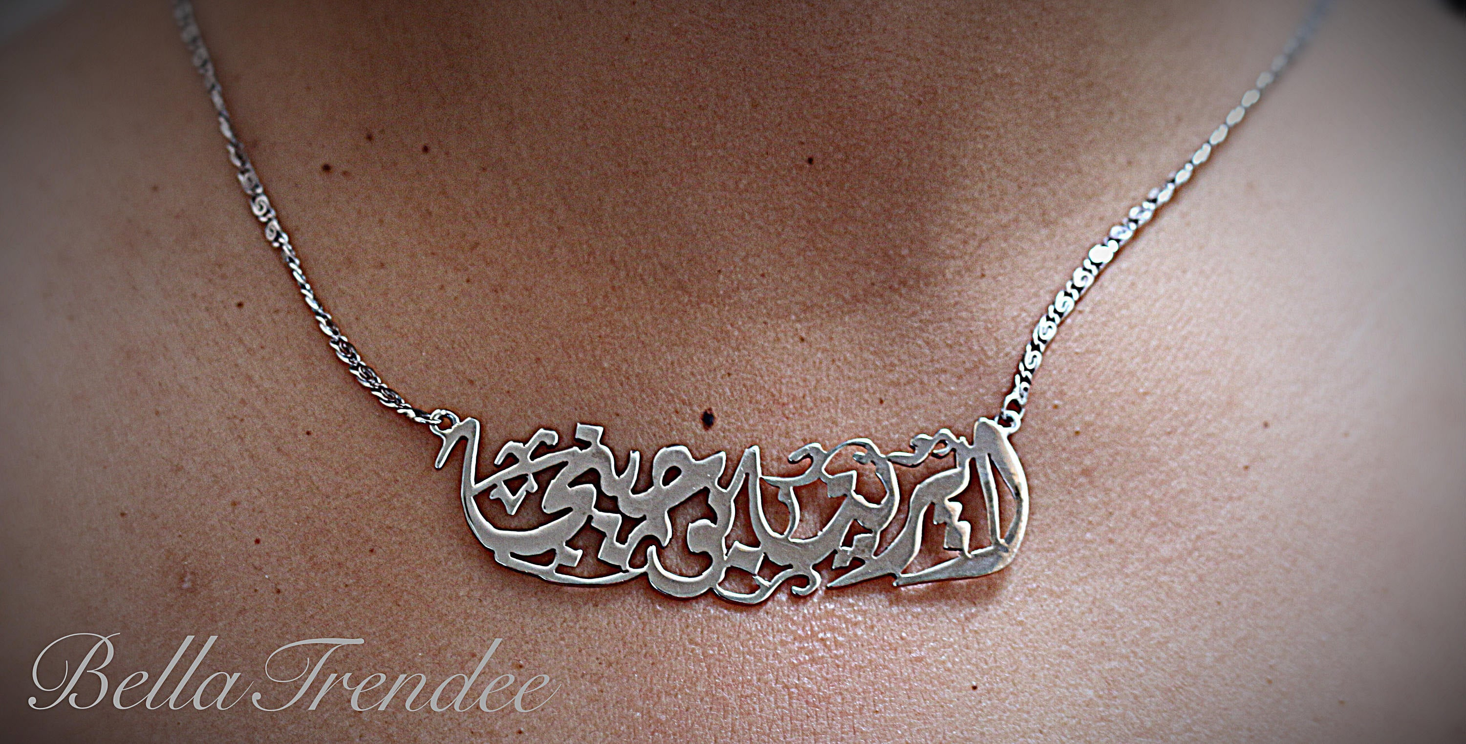 arabic necklace print persian jewelers kimiya nameplate products