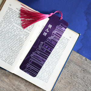 Tsundoku Metal Bookmark - Newton and Apple