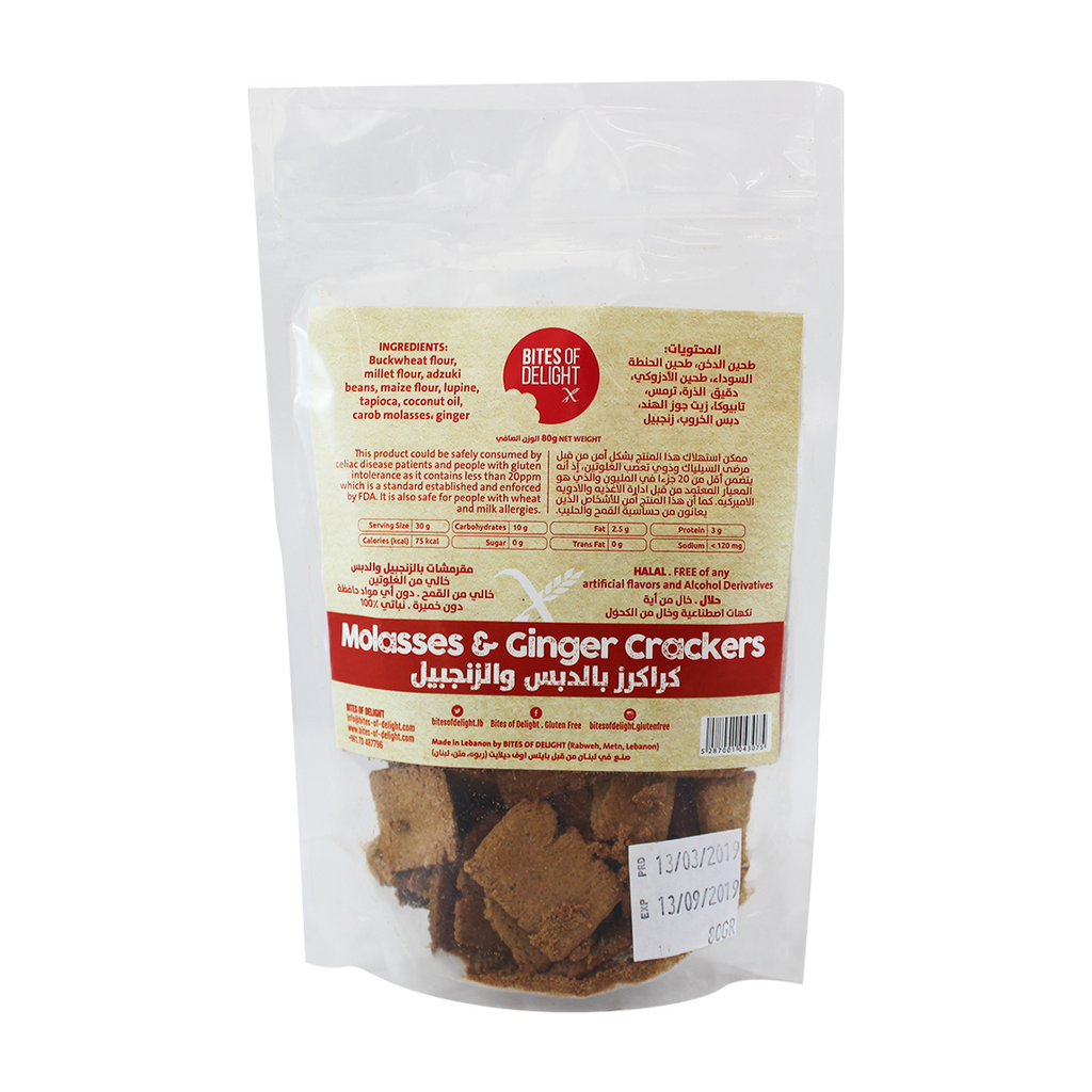 Bites of Delight Molasses & Ginger Crackers (241685594125)