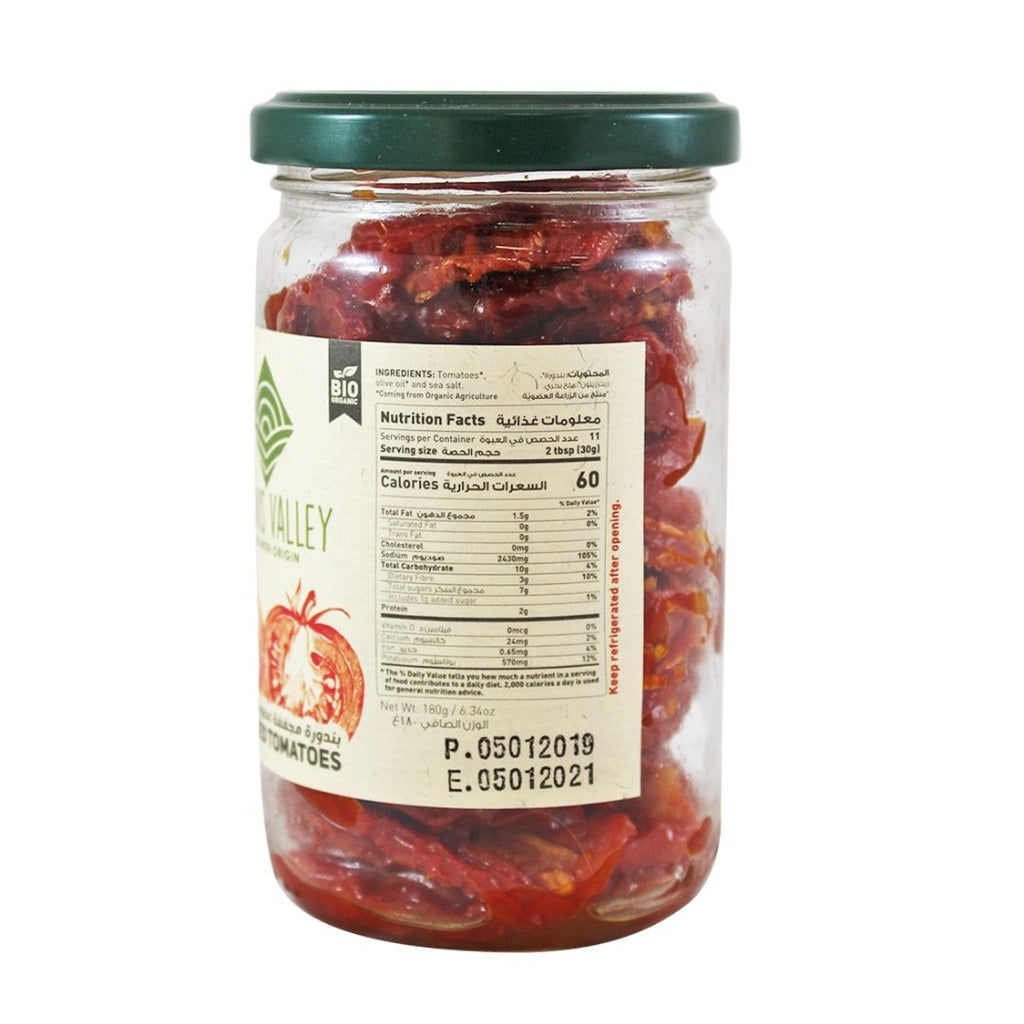 Adonis Valley Organic Sundried Tomatoes