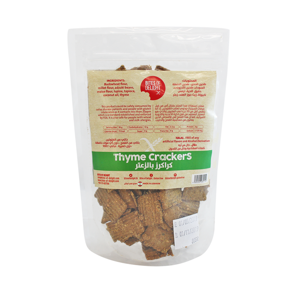 Bites of Delight Thyme Crackers (241679892493)