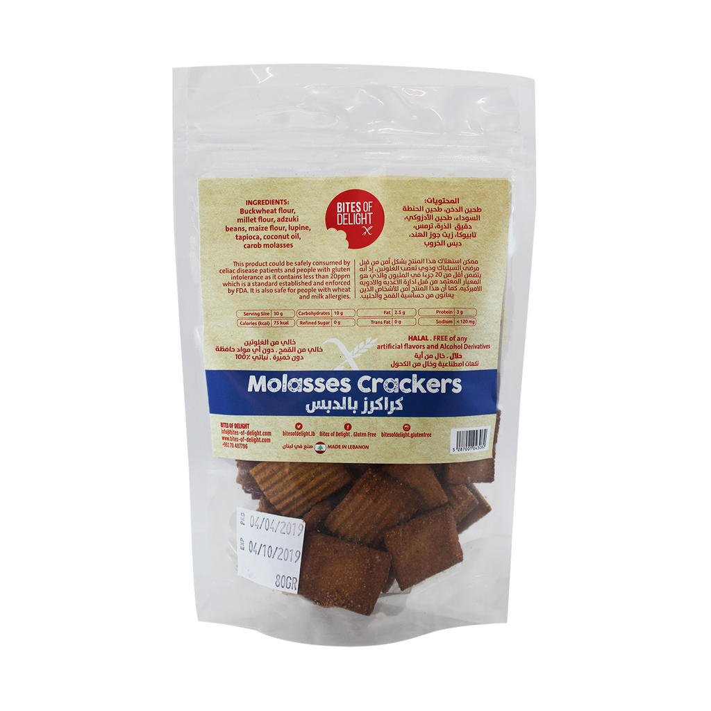 Bites of Delight Molasses Crackers