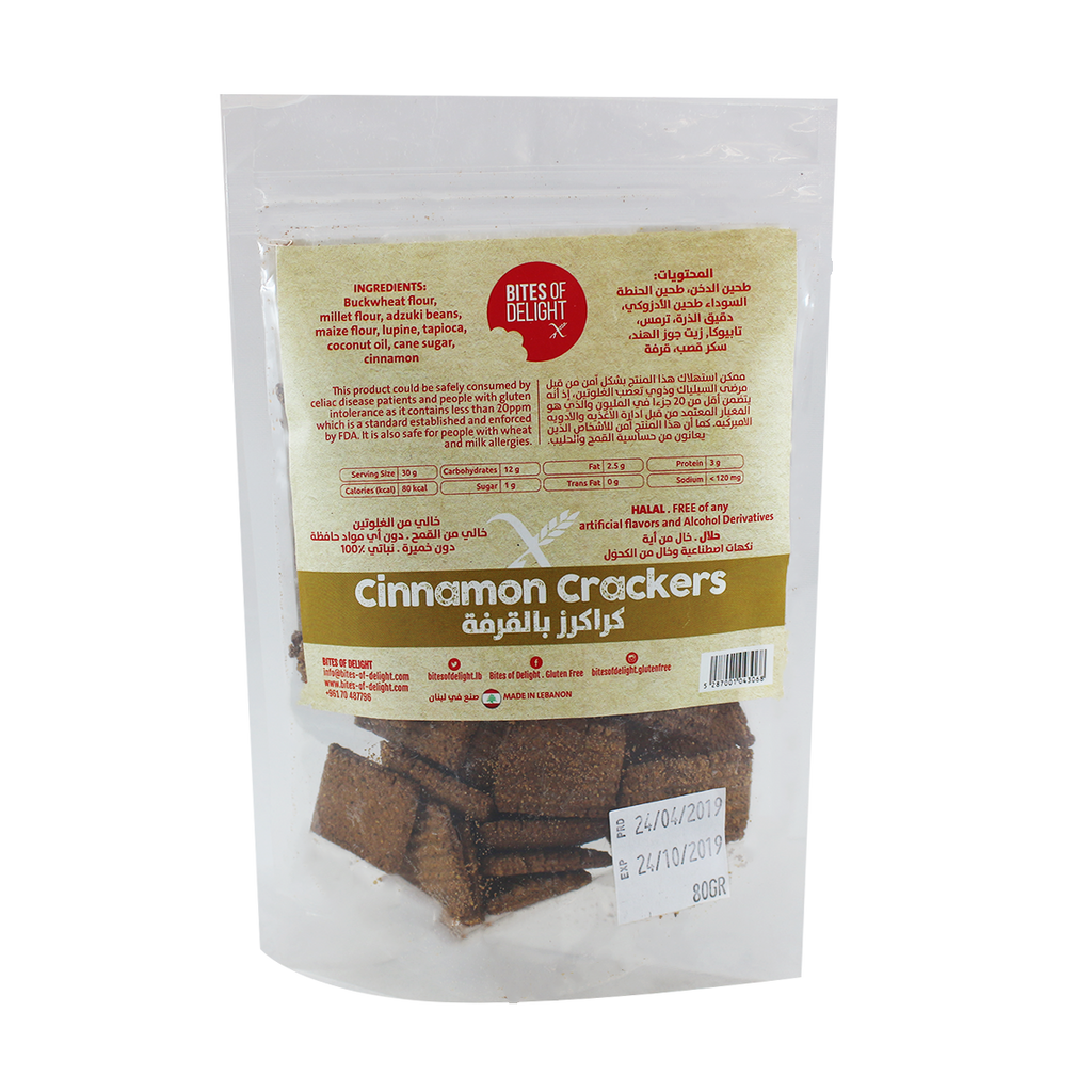 Bites of Delight Cinnamon Crackers (241682645005)