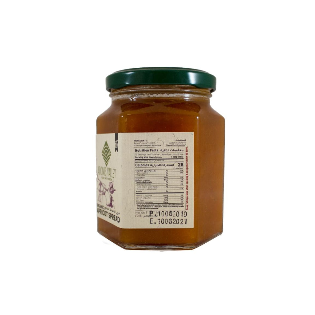 Adonis Valley Apricot Spread (1976474992703)