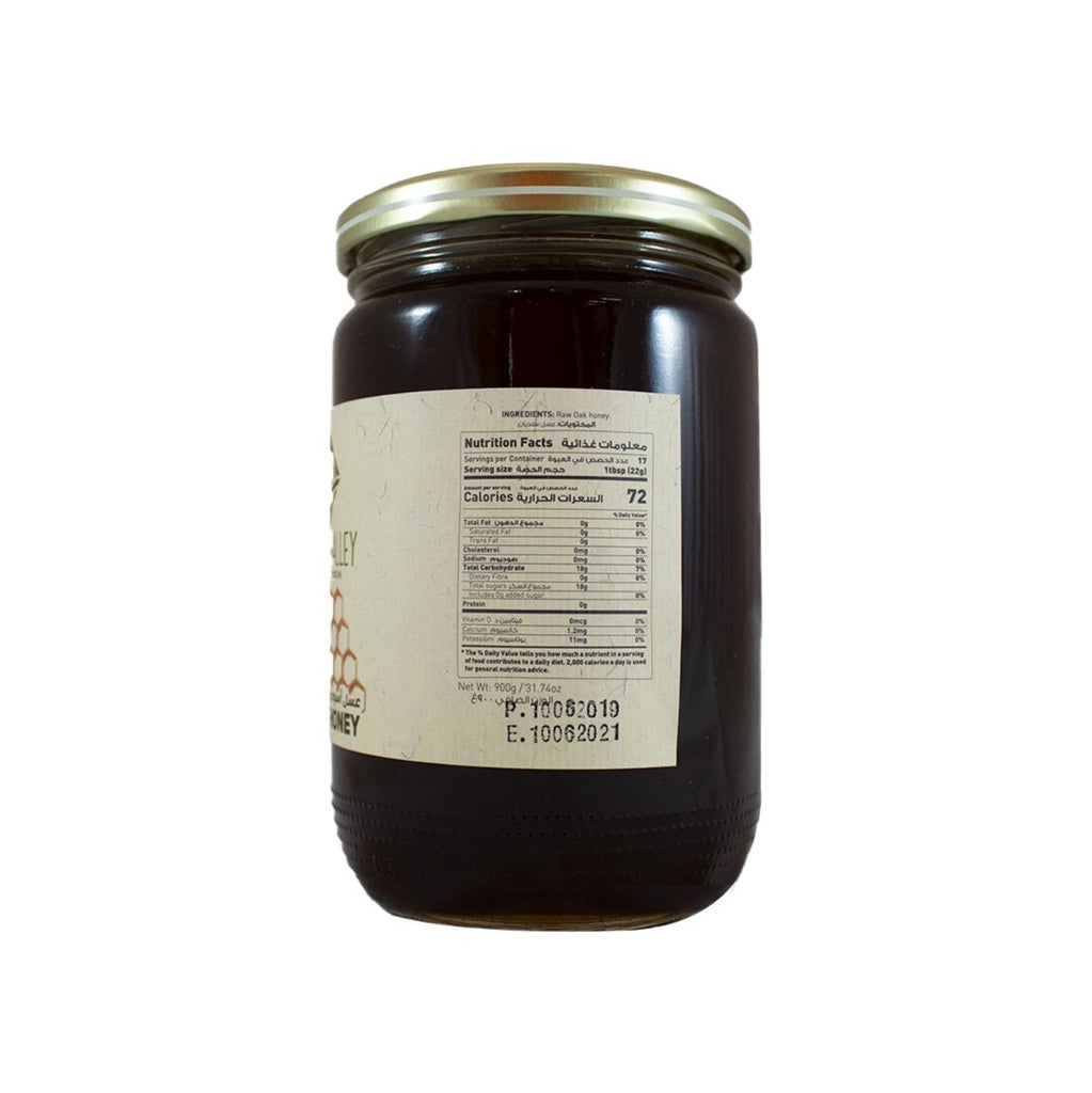 Adonis Valley Forest Honey (1483936825407)