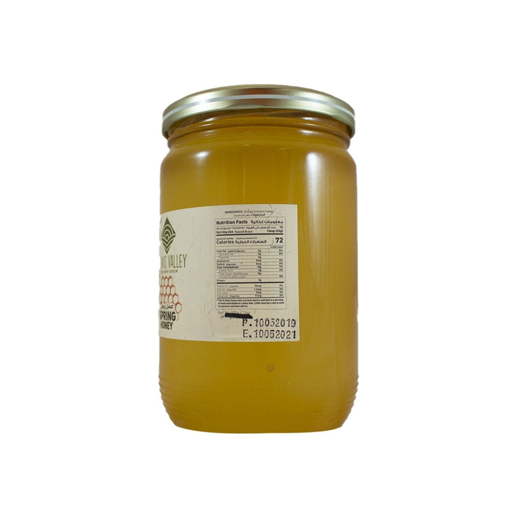Adonis Valley Spring Honey (1922895151167)