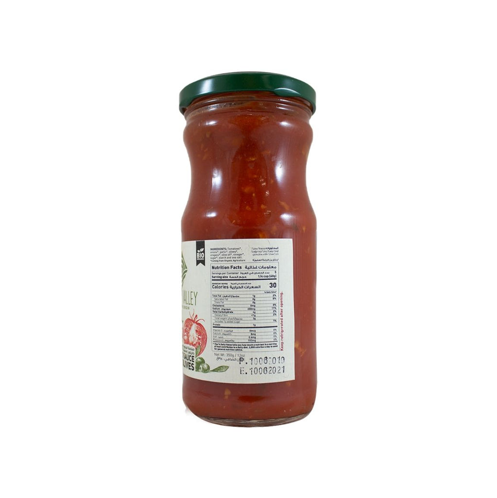 Adonis Valley Organic Tomato Sauce with Olives