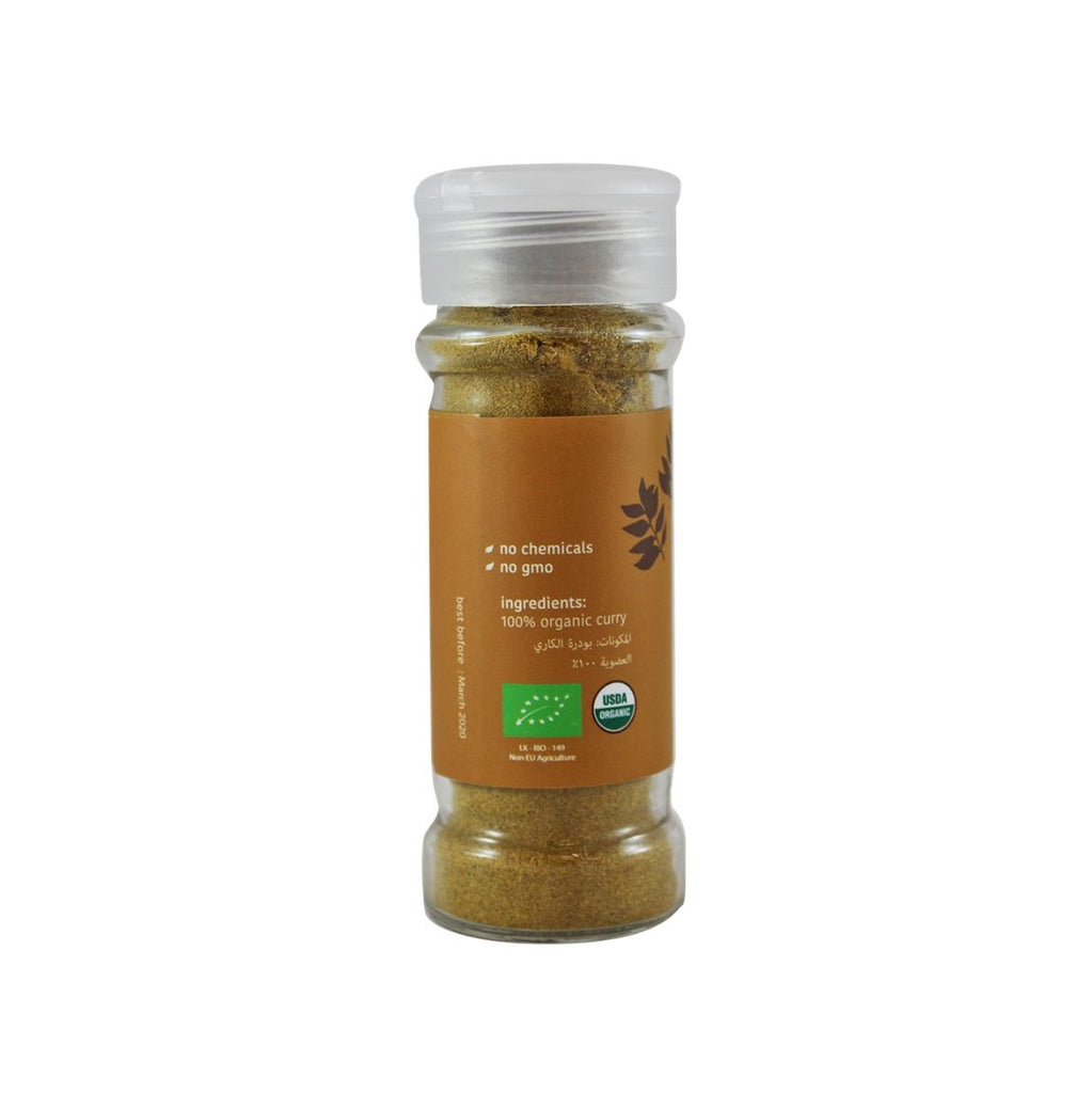 Biopret Organic Curry Powder