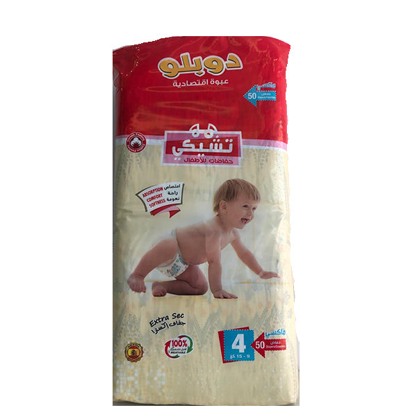 Cheeky Duplo Diapers Size 4