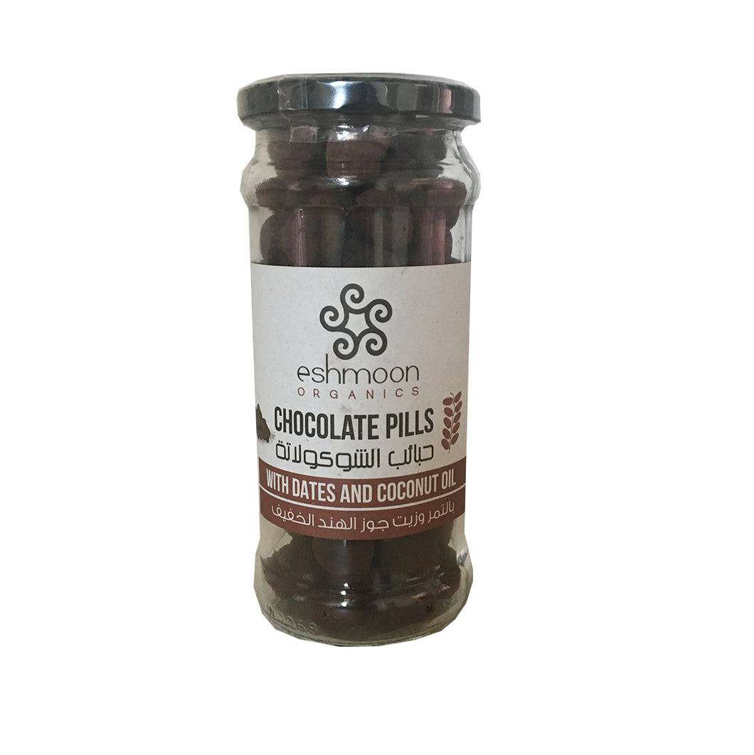 Eshmoon Chocolate Dates Pills